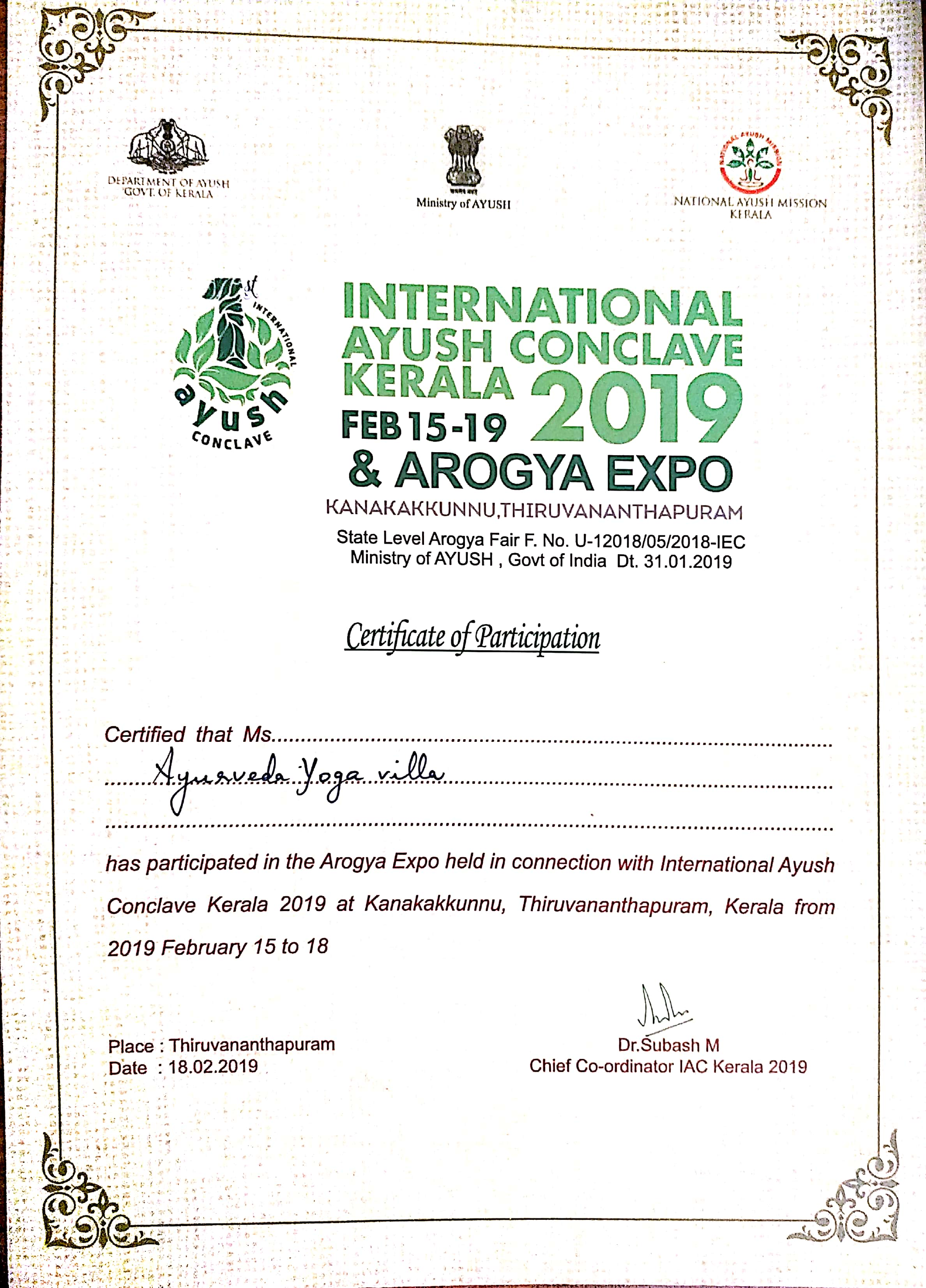 international Ayush Conclave Kerala 2019 & Arogya Expo