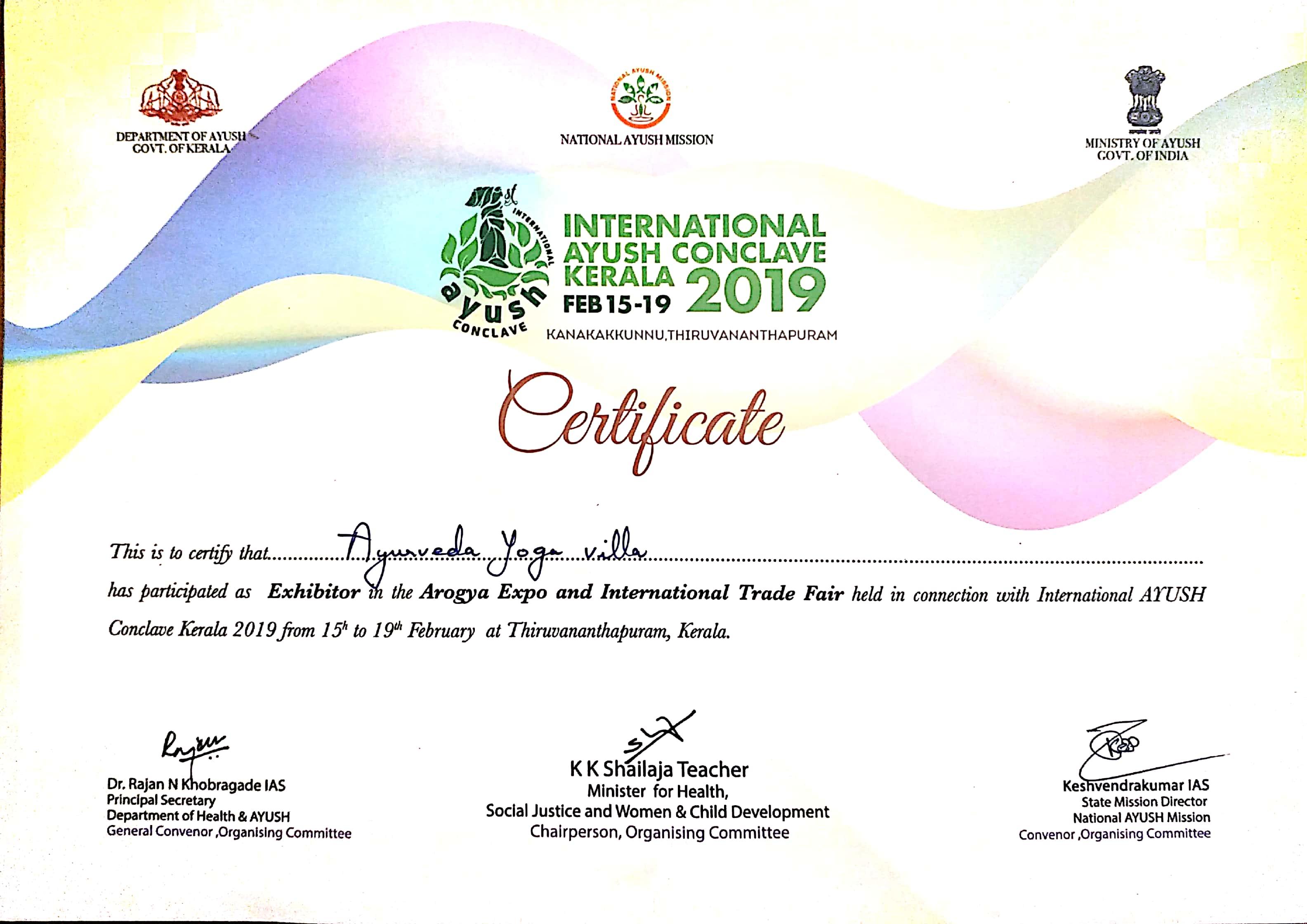 international ayush expo